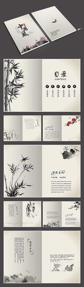 大气中国风企业宣传画册