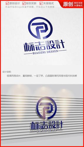 电子科技字母P网络公司企业logo商标志