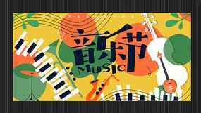 动感音乐节宣传海报设计