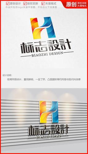 科技立体字母H公司企业logo商标志