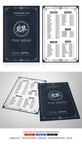 酒店餐厅菜单设计