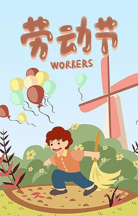 卡通五一劳动节节日海报设计