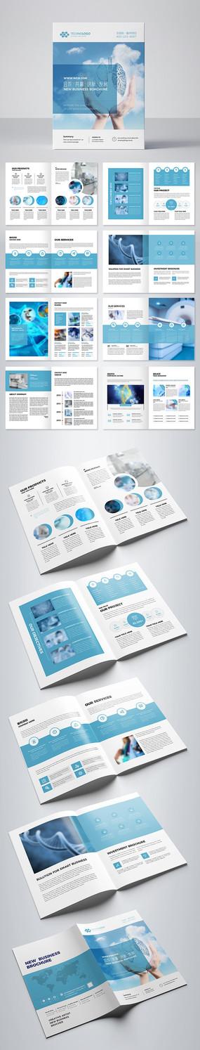 大气生物制药医疗画册