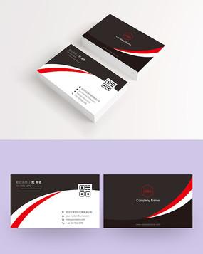 高端商业服务名片设计