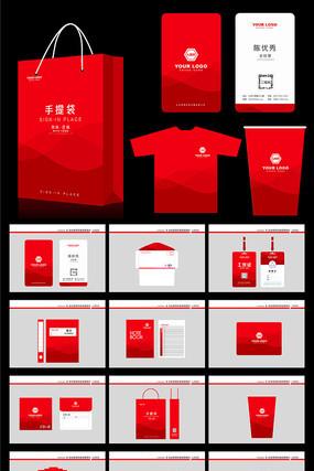 红色高端企业vi设计系统