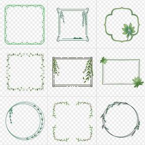 绿叶装饰边框