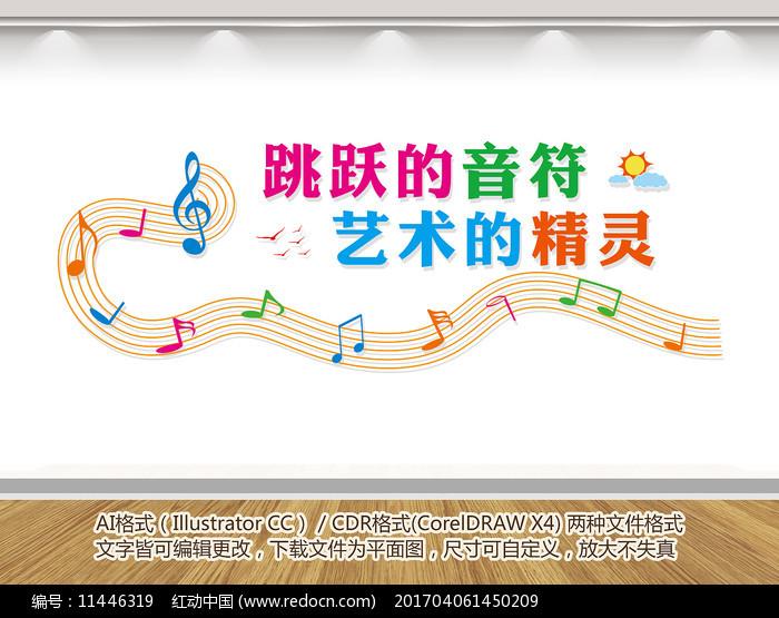音乐文化墙