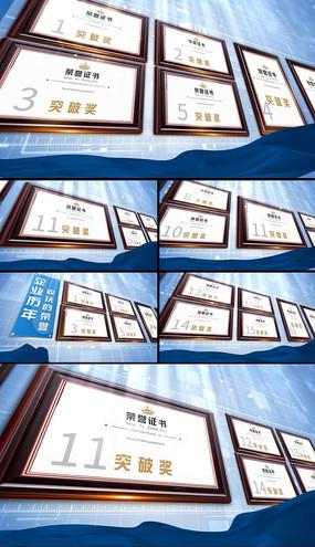 简洁证书荣誉奖牌专利文件展示片头AE模版