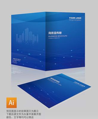 简约蓝色科技画册封面