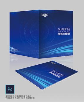 简约蓝色科技商务宣传画册封面
