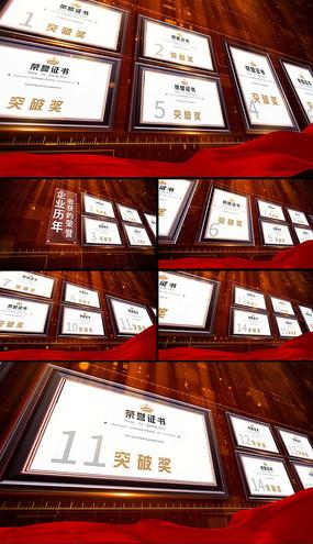 企业证书荣誉奖牌专利文件展示片头AE模板
