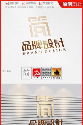 简字体中国风大气家居logo商标志设计
