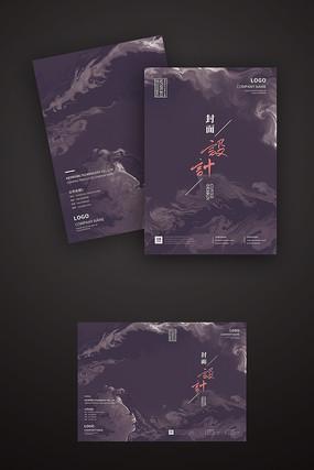 新中式书籍封面模板
