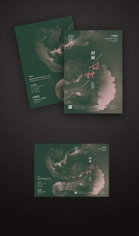 中国风作品集封面