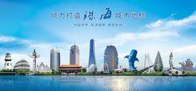 珠海地标建筑广东珠海城市背景板