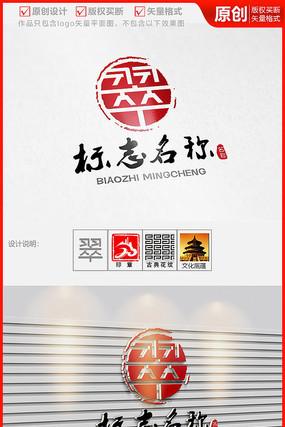 翠字翠花餐饮中国风印章logo商标志