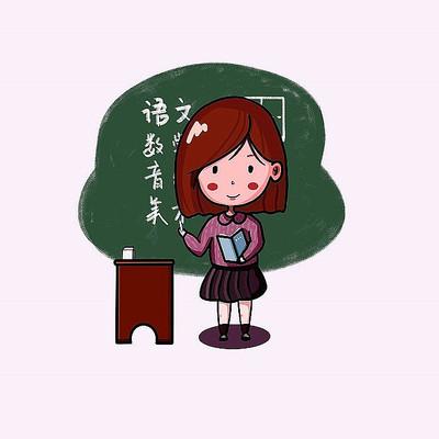原创五一劳动节Q版人物系列-老师