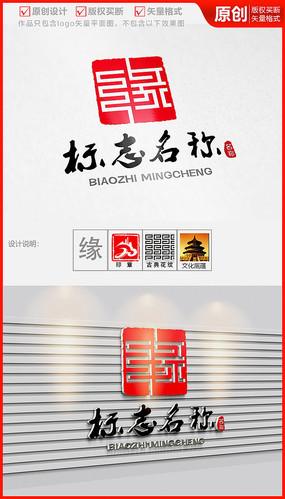 缘字体中国风印章创意logo商标志设计