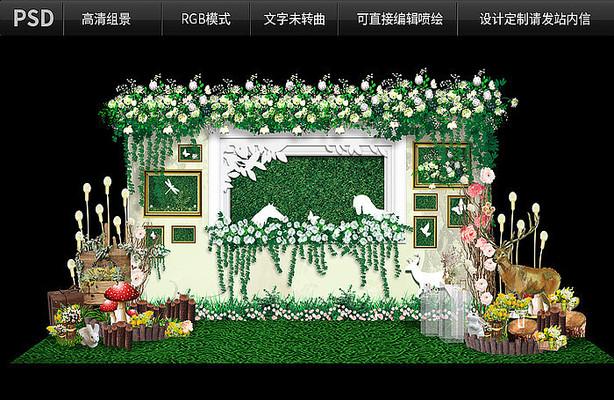 婚礼活动堆头组景设计