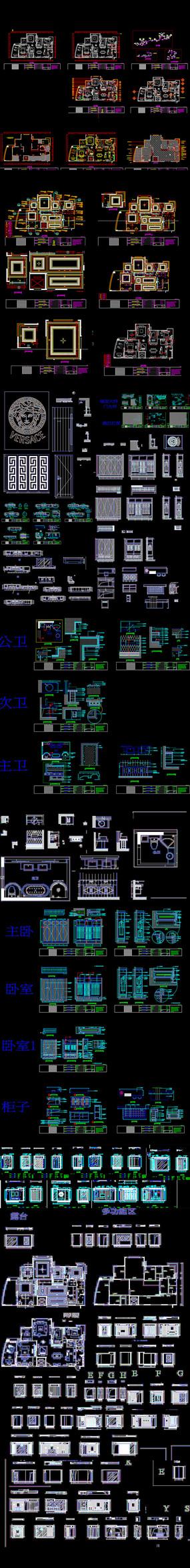 家居装饰施工图