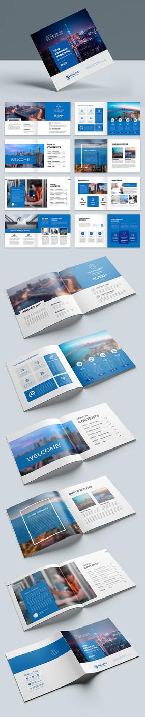 蓝色方形企业公司产品画册