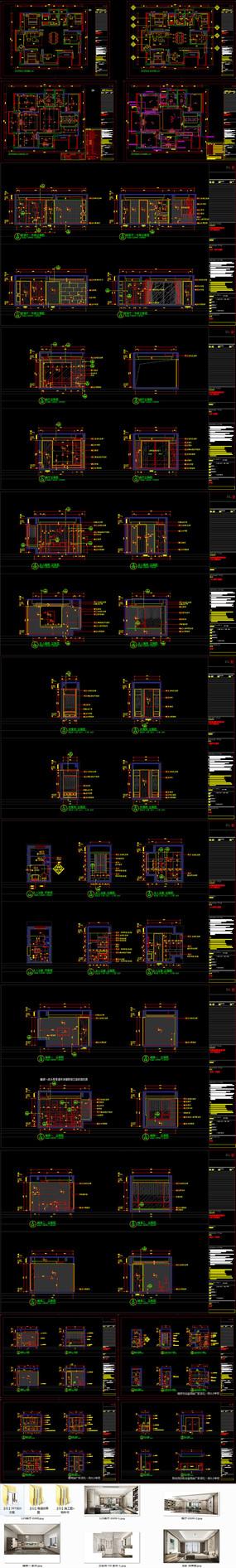 三居家装样板房室内装修CAD施工图