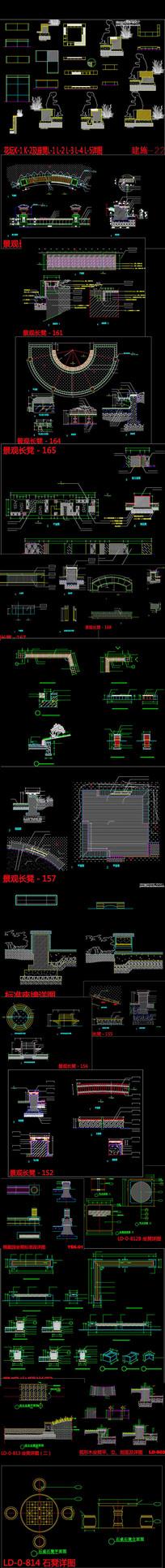 景观坐凳CAD施工图