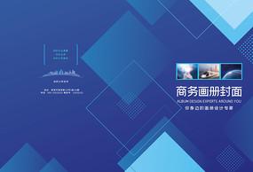 深蓝色几何风格画册封面