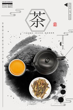 茶道文化海报设计
