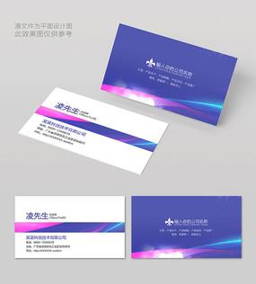 大气紫色企业名片模板