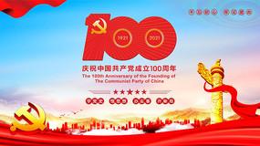 建党100周年党的历届全国代表大会展板
