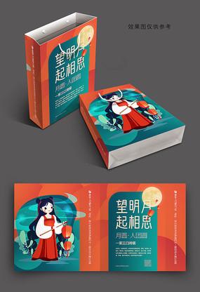 创意中秋节月饼折扣宣传手提袋