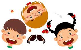 少儿卡通人物头像元素