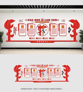 党史形象文化墙设计