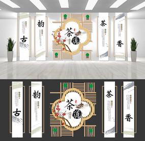 古韵茶香茶庄文化背景墙