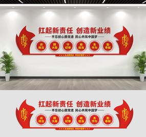 党建文化墙宣传标语