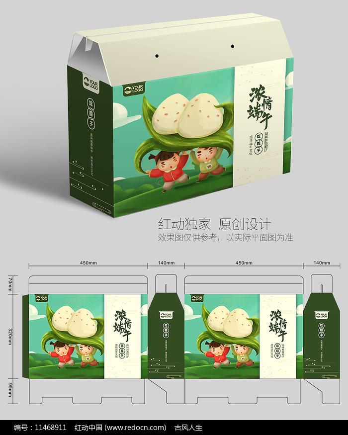 端午节插画粽子包装设计图片