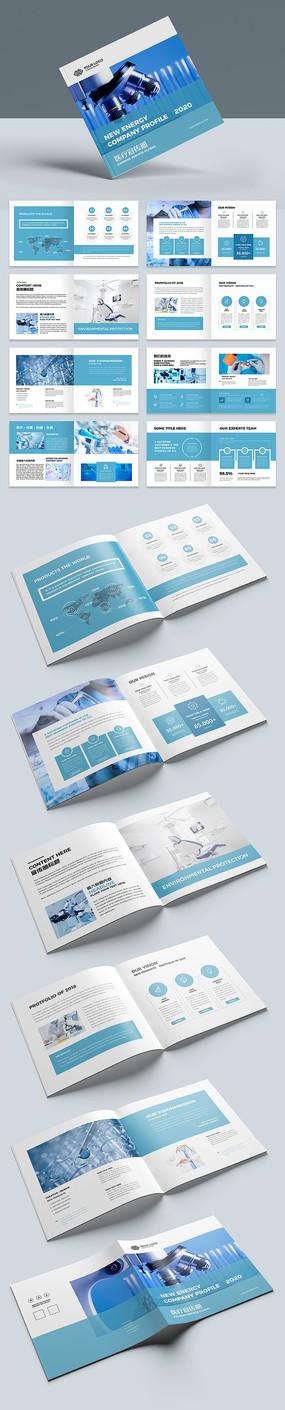 方形医疗画册医药宣传册设计