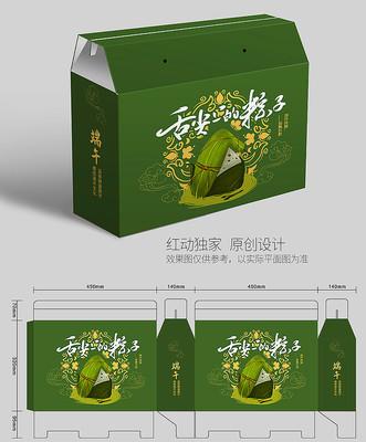 卡通手绘端午节粽子包装设计