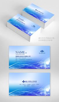 蓝色企业名片设计模板