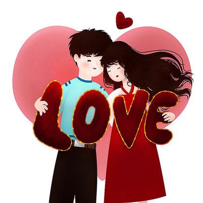 原创情侣情人节元素