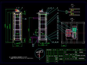 步进式升降机图纸机械CAD图纸