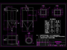 单机袋脉冲收尘器CAD机械图纸