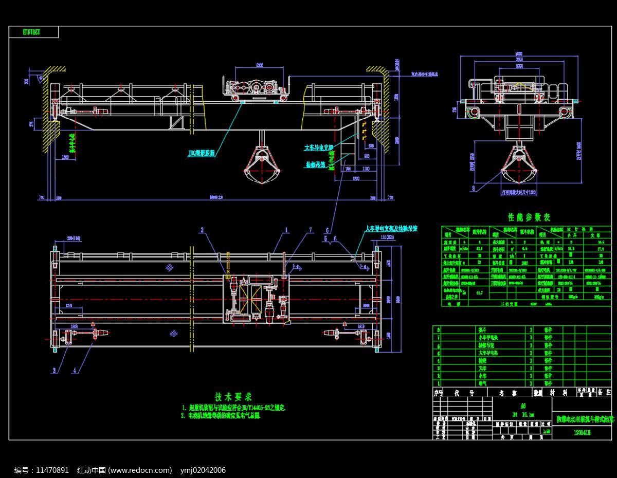 电双抓斗起重机总图CAD机械图纸图片