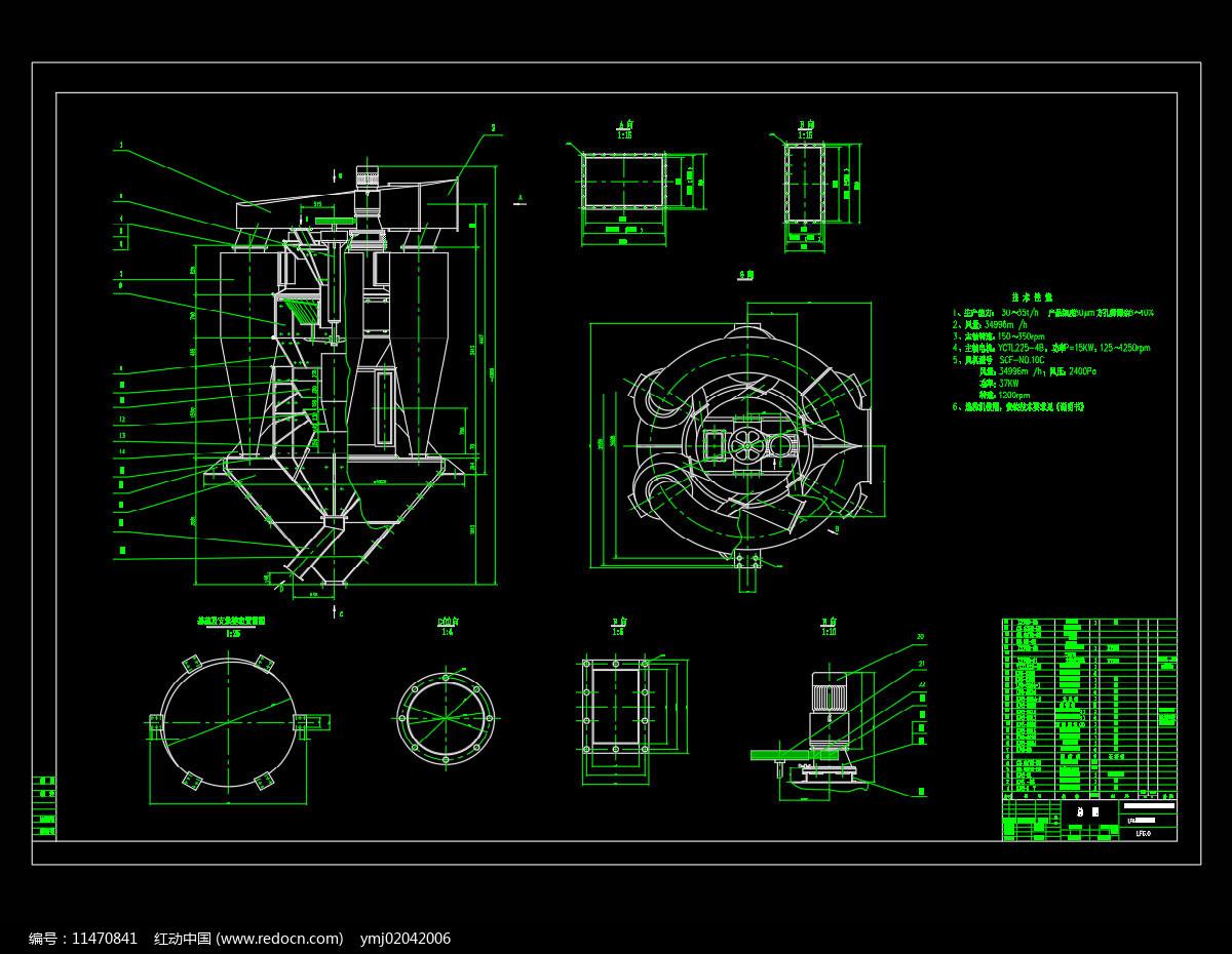 分级机CAD机械图纸图片