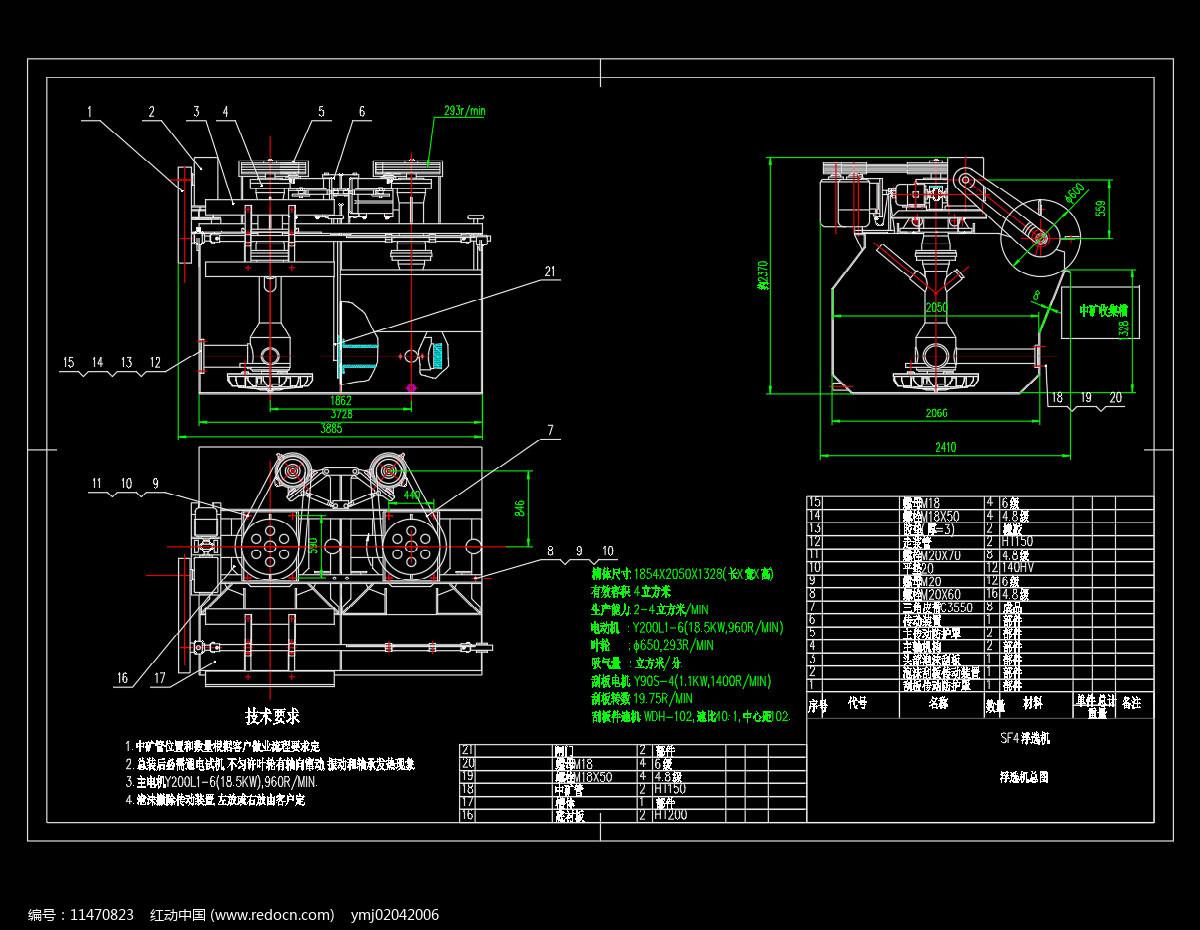 浮选机总图CAD机械图纸图片