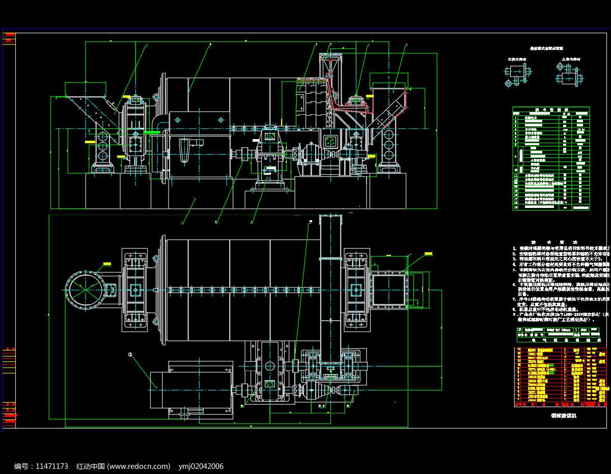 钢球磨煤机CAD机械图纸图片