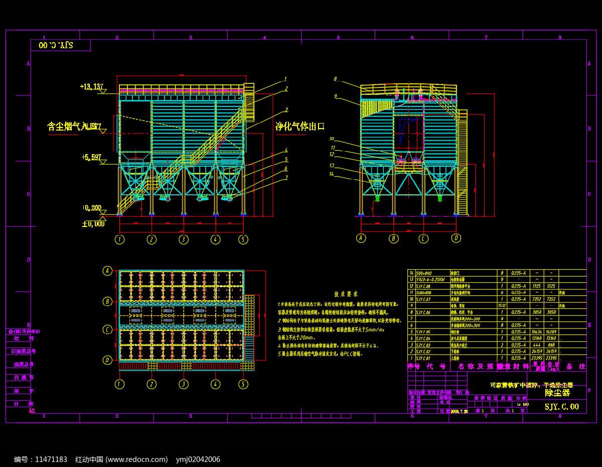 干选除尘器总图机械CAD图纸图片