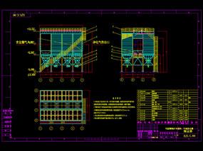 干选除尘器总图机械CAD图纸