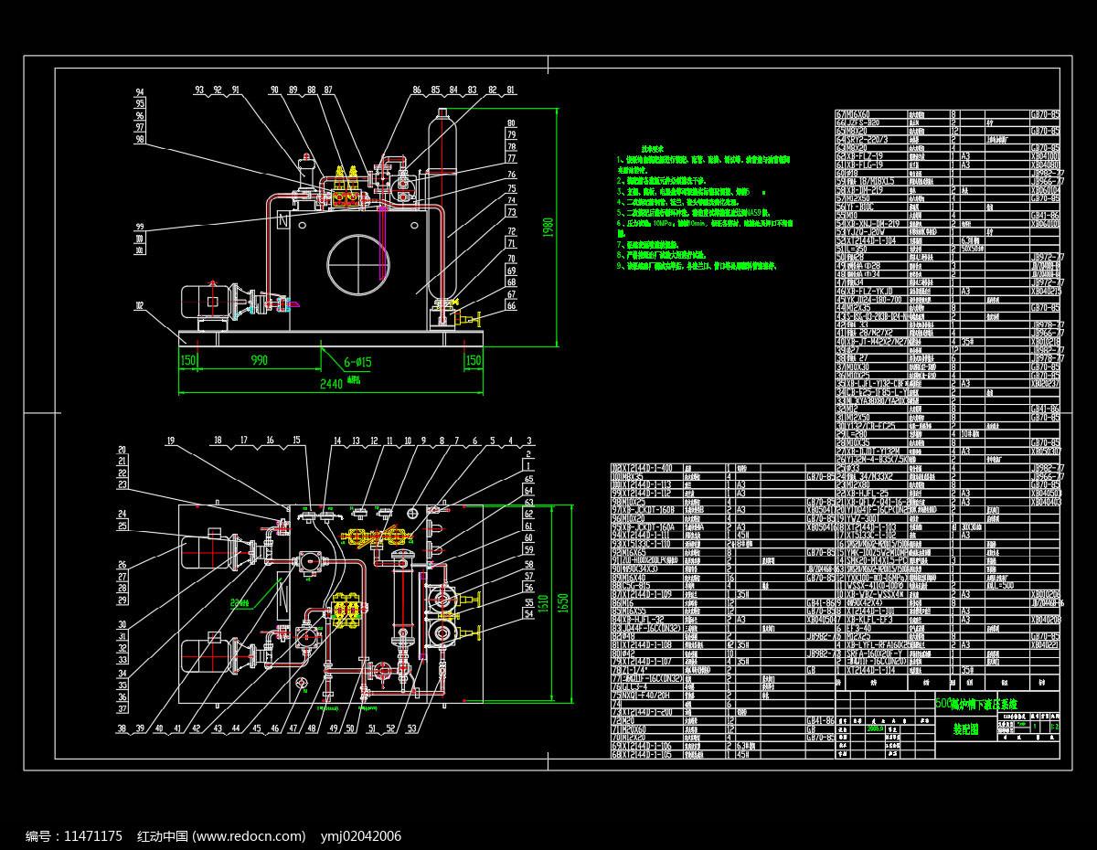 高炉槽下液压系统CAD机械图纸图片